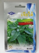2000 seeds Amaranth Thai Vegetable Plant Chia Tai