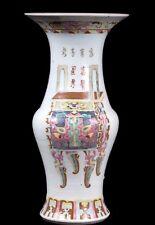 Cina 19. Secolo a Cinese Yen Famille Rosa Porcellana Vaso Qing Chinois
