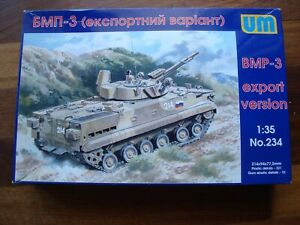 UM BMP-3  EXPORT VERSION 1/35