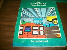 Dodge 1978 Truck (Supplement) Service manual