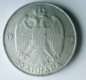 1938 YUGOSLAVIA 50 DINARA - AU/UNC - Hard to Find Silver Crown Coin - Lot #L26