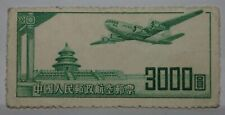 Vintage Stamps China Chinese 3,000 $ Dollar Air Aero Plane Temple Heaven X1 B19