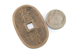 Lot of 2 Coins from Japan and Slovakia 1835 - 1942 XF Condition