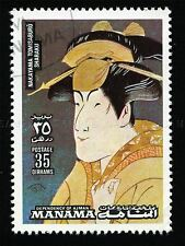 Estampilla Bahréin 35 Dirhams actor de Kabuki Nakayama impresión bmp10235