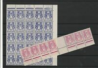 France 1945-1946 Mint Never Hinged Stamps Blocks ref R 18411