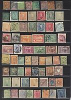 EUROPE GERMANY AUSTRIA SWITZERLAND POLAND PORTUGAL HUNGARY 1870's 1940's COLLECT