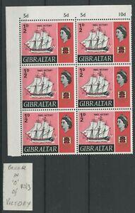Gibraltar SG200var 1967 Broken O of Victory R1/3 U/M