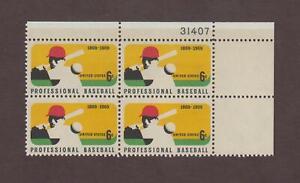 US,1381,BASEBALL,MID-CENTURY,PLATE BLOCK MINT NH,OG