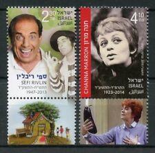 Israel 2015 MNH Theater & Entertainment Sefi Rivlin Channa Marron 2v Set Stamps