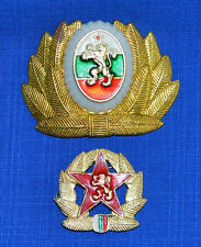Lot of 2 pcs.Bulgarian Communist Army Officer & Soldier CAP COCKADES Pin BADGES