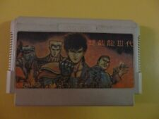 Double Dragon III Supervision Video Game Cartridge