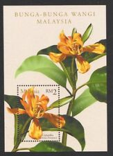 MALAYSIA 2001 SCENTED FLOWERS IN MALAYSIA (CHAMPAK) SOUVENIR SHEET 1 STAMP MINT