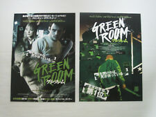2 sets Green Room 2017 JAPAN Movie Flyer Chirashi Anton Yelchin Jeremy Saulnier