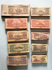Old Collected China Second set RMB10 styles 100 Antique Banknotes Wonderful Gift