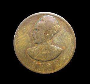 ETHIOPIA 10 CENTS 1943-44 KM 34 #4995#