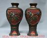 """10.8""""Marqué vieux chinois Rouge Laque Peinture Dynastie Fleur Bouteille vases Pa"""