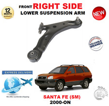 FOR HYUNDAI SANTA FE 2001-2006 FRONT RIGHT SIDE LOWER WISHBONE SUSPENSION ARM