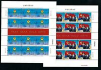 China 2021-3 FULL S/S  Chinese People's Police stamp 中國人民警察節
