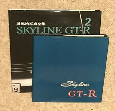Skyline GT-R 2 Haru Tajima Prince Skyline 2000GT-B R380 R32 KPGC HAKOSUKA JAPAN