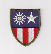 MILITARY PATCH-U.S.ARMY AIR FORCES CHINA-BURMA-INDIA THEATRE