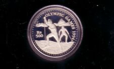 Nepal 500,- RS Lillehammer 1994 ARGENTO PP