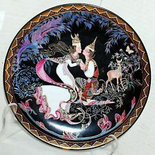 "Love Story of Siam Plate Collection by Royal Porcelain ""The Betrothal"""