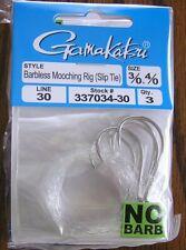 15 for $15 Gamakatsu BARBLESS Octopus tandem hook 3/0 - 4/0 salmon leaders 30 lb