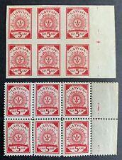 Latvia, Latvija, Sc1- 2; Mi 1- 2 I+ III; MNH/** printed on maps block of six