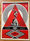 2013 Shepard Fairey PEDESTAL Obey Giant Screen Print Poster S/N