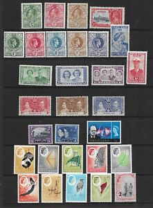 Collection of mint Swaziland stamps.