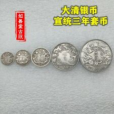 Chinese  1911 Qu Xu Long 5 sets of coins silver dollar coin   silver coin