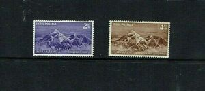 India: 1953 Conquest of Mount Everest, Mint lightly hinged set
