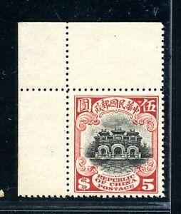 1913 London Print Hall of classics $5 mint full original gum never hinged