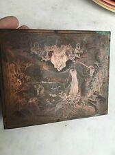 Antique 19th Adam Eve Garden Of Eden Temptation Print Block Picture Negative Vtg