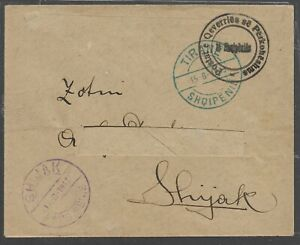 1913 Albania. Albanian Stamps. Postal History second Emission. R2