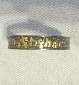 Solid Silver Asian ? Bangle Lovely Design Gold Coloured Writing Marked 925