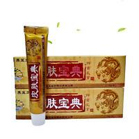 15g Natural Chinese Medicine Herbal Anti Bacteria Cream Treatment Herbal BLUS