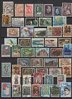 GRÈCE un lot de timbres anciens oblitérés /T312