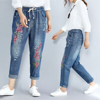 Retro Women's Casual Embroidery Elastic Waist Denim Casual Loose Pants Trousers