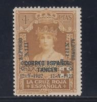 ESPAÑA (1927) NUEVO CON FIJASELLOS MLH - EDIFIL 399 (4 pts) LOTE 1