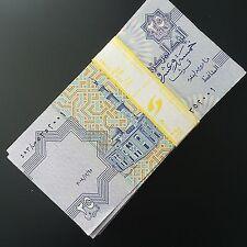 EGYPT 25 PIASTRES UNC  BUNDLE 100 PCS