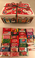 28pc Japanese Christmas KitKat Gift Box Set - 28 flavors Japan Kit Kat - LIMITED