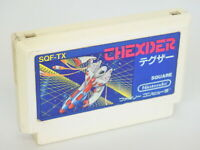 Famicom THEXDER Cartridge Only Nintendo Japan fc