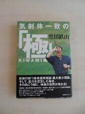 Tetsuzan Kuroda Iaido Kendo Ki Ken Tai Ichi Book 3 New