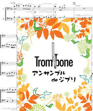 Hayao Miyazaki:Studio Ghibli for Trombone Ensemble Sheet Music Book