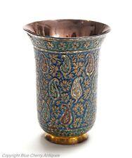 Antique 19th Century Indian Kashmir Gilt Brass and Champleve Enamel Beaker