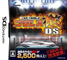 Used Nintendo DS Pro Wrestling Kentei DS Japan Import (Free Shipping)