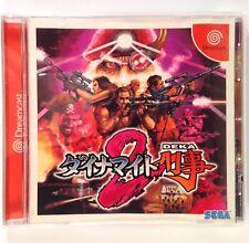 DYNAMITE DEKA 2 (Die Hard Arcade 2) *NTSC-JAPAN* Sega Dreamcast