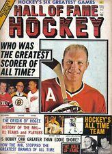 1973 Hall of Fame Hockey Magazine Bobby Hull, Chicago Blackhawks, Bobby Orr