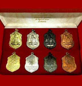 4 Pcs LP TIM Coin Sama B.E 2518  Rare Thai Amulet Collectible Talisman